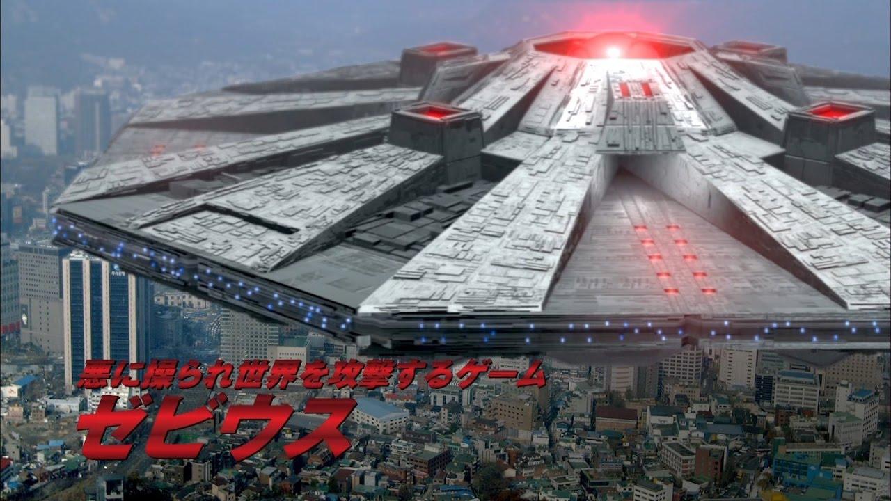 仮面ライダー×スーパー戦隊 超スーパーヒーロー大戦の画像 p1_24