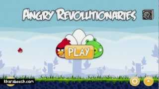 Angry Birds_ Revolution Edition RUS SUB ( )