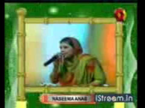 A Mappila Pattukal Patturumaal  'manasagamil Muhabat...' By Naseema2 xvid.3gp video