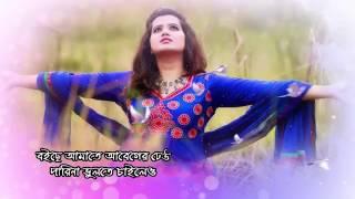 Thik Bethik   Imran   Nancy   Lyrical Video   Bangla New Song 2017   Full HD