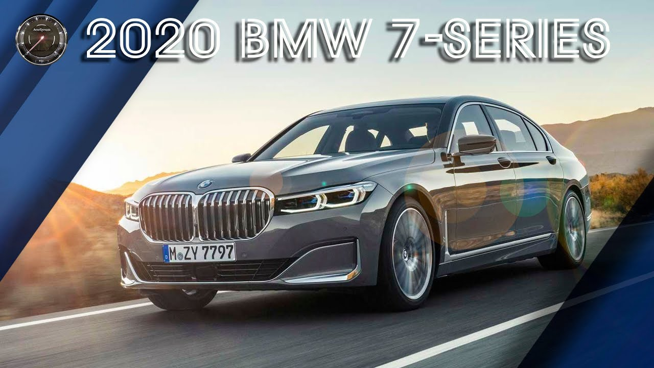 Новый БМВ 7 Серии 2020 | ОБЗОР 2020 BMW 7 Series  (G11 / G12)