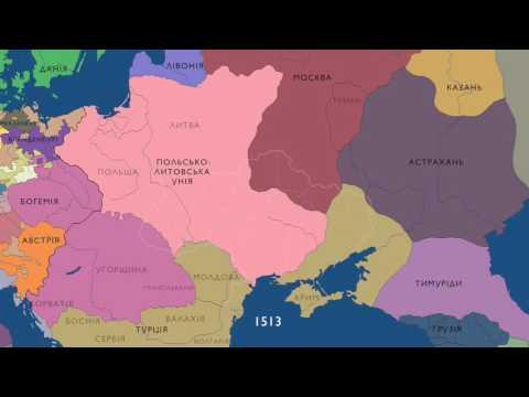 Історія українських земель з 1000 по 2016 рік