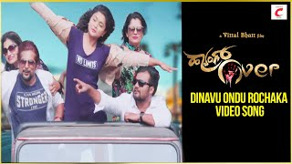 Dinavu Ondu Rochaka Video Song | HANGOVER | Bharath | Nandhini | Veer Samarth