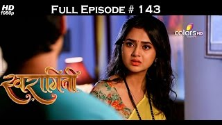 Swaragini - 16th September 2015 - स्वरागिनी - Full Episode (HD)