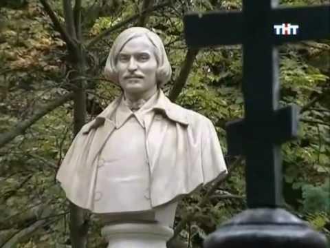 Мистика в творчестве Гоголя