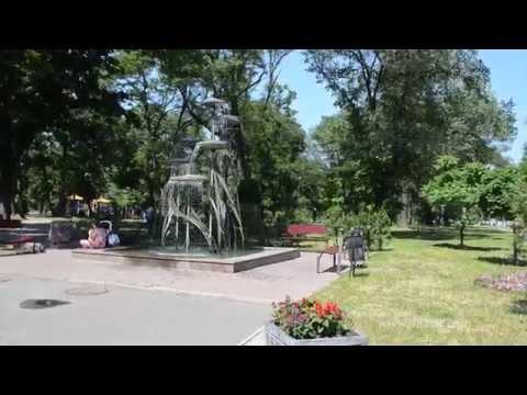 Молодёжный парк, Харьков, фонтан и могилы знаменитых Харьковчан