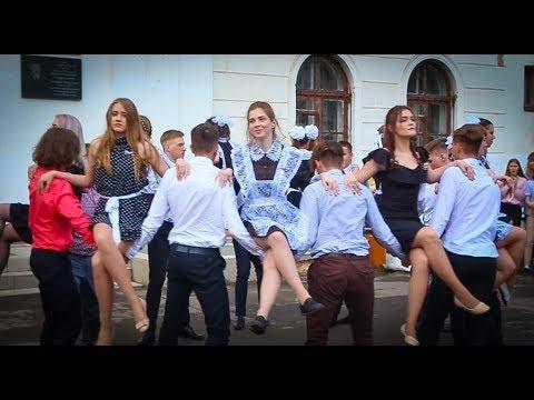 Танец выпускников/Последний звонок 2017/Кстово/2 школа