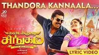 Kadaikutty Singam – Thandora Kannaala Lyric | Karthi, Sayyeshaa | D. Imman
