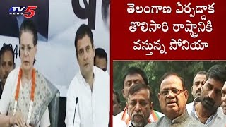 Sonia Gandhi to Visit Telangana For Congress Campaigning in Medchal