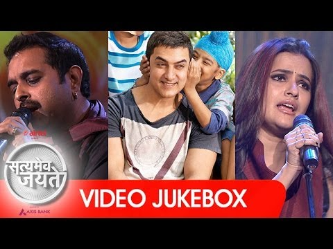 Satyamev Jayate - Season 2 - Video Jukebox