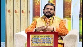 Paandava Jothidam (11-01-2021)