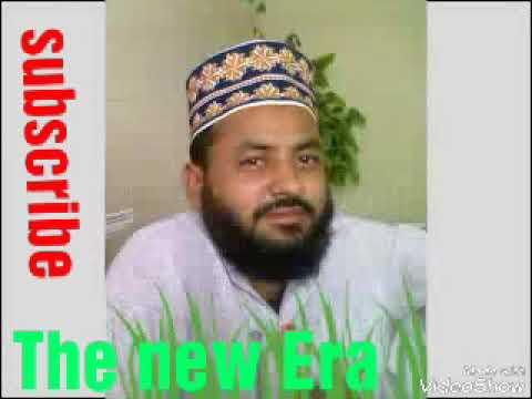 Sajjad Nizami Best Naat mp3 by The New Era