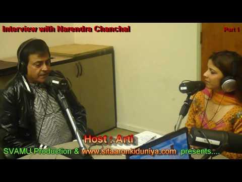 Narendra Chanchal - Part 1
