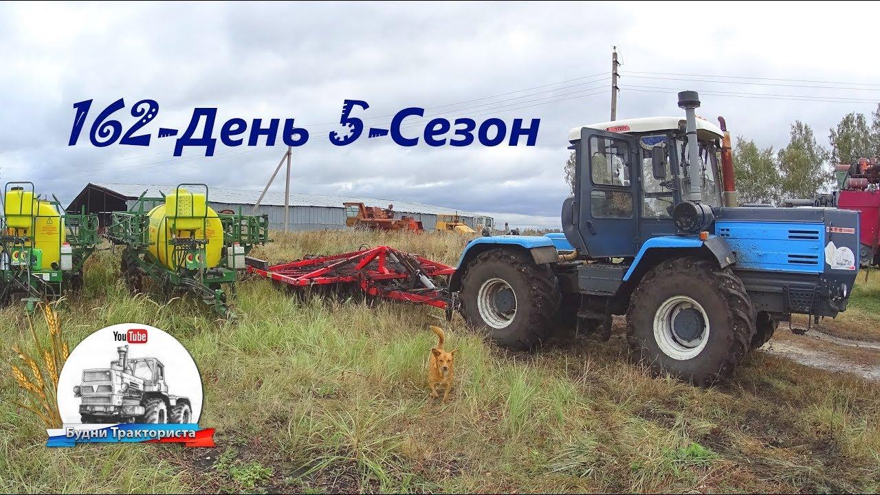 ХТЗ-17221 и МТЗ-2022 на культивации. Был дождь. Дисковка не пошла.(162-День 5-Сезон)