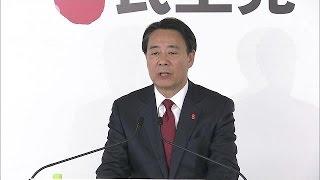 「主張、十分届かず」 民主・海江田代表