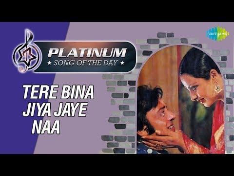 Platinum song of the day | Tere Bina Jiya Jaye Naa | 21st January | R J Ruchi