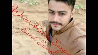 Nakhre Aali - Masoom Sharma (new haryanvi song 2017)