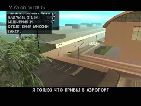 Игру Гта Сан Андреас Токийский Дрифт