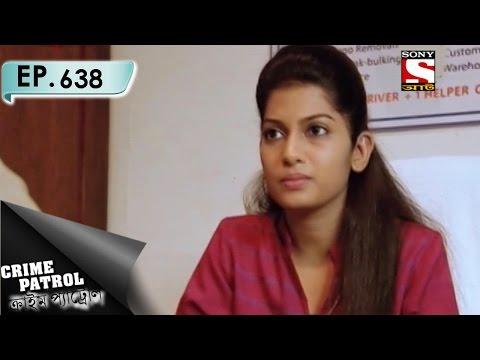 Crime Patrol - ক্রাইম প্যাট্রোল (Bengali) - Ep 638 -Stage (Part-1) - 11th Mar, 2017