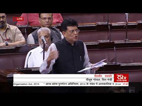 Piyush Goyal's intervention|Short Duration Discussion on Andhra Pradesh Re-Organization Act, 2014