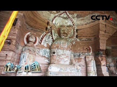 中國-地理·中國-20200807 武陵山傳奇3