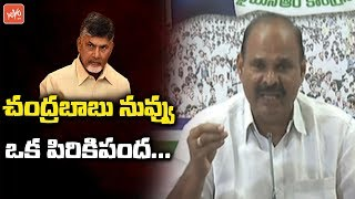 YSRCP Leader K Parthasarathy Sensational Comments On Chandrababu Over KTR Meets YS Jagan