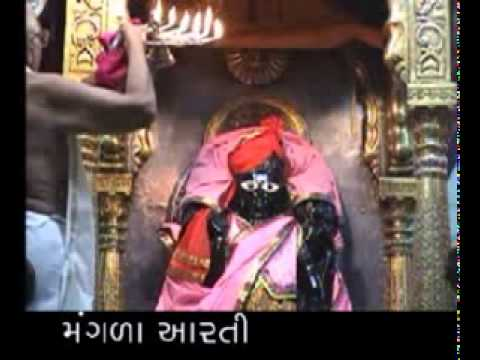 Dakor - Mangala Aarti.flv video