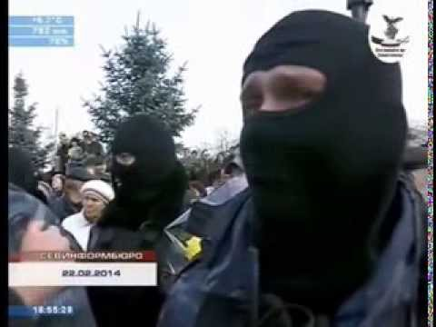 Севастополь встречает Беркут с Евромайдана 2014