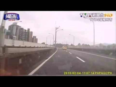 Taiwan Plane Crash Multiple Slow Motions