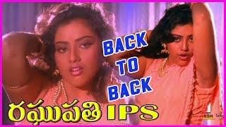 Raghupathi IPS Telugu Full Video Songs  Back 2 Bac