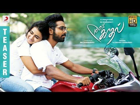 100% Kadhal Official Teaser (Tamil) | G. V. Prakash Kumar, Shalini Pandey |