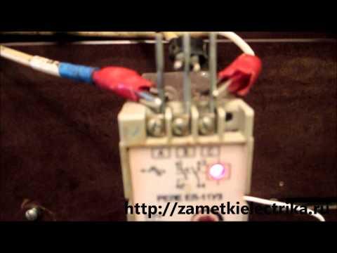 Реле контроля фаз ЕЛ-11,