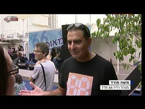 rpts - חוגגים 80 לנחום היימן בקול ישראל