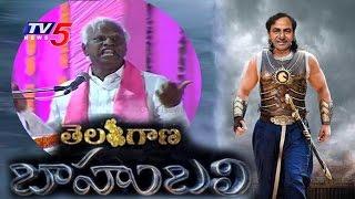 Telangana Baahubali - CM KCR | Kadiyam Srihari Praises KCR at TRS Meet | Warangal