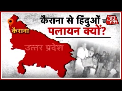 Hindus Driven Out Of Uttar Pradesh's Kairana?