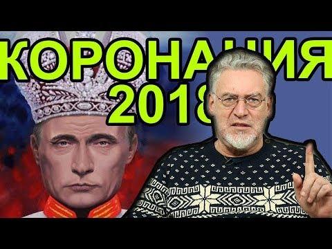 Главный юбилей 2018 года. Артемий Троицкий