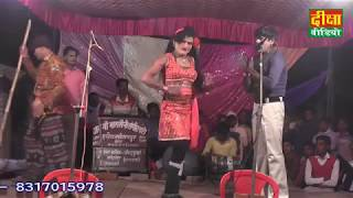 संगीत दौलत की जंग उर्फ गंगा बनी डाकू भाग – 8  रमुवापुर सीतापुर की नौटंकी diksha nawtanki 6393362758