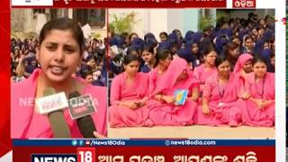 SARA ODISHA | 7: 00 pm | 18 FEB 2019 | NEWS18 ODIA