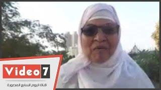 """مسنة: """"أمى حلمت إنى اتجوزت مبارك"""" و""""ركبت عدسة فى عينى حزنا عليه"""""""
