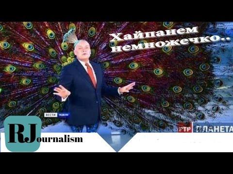 СРЕДСТВА МАССОВОЙ ДЕГРАДАЦИИ = Кисель головного мозга / Информационная помойка России.