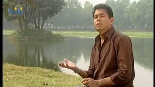Monir Khan - Chitay Kobhu Jolenare