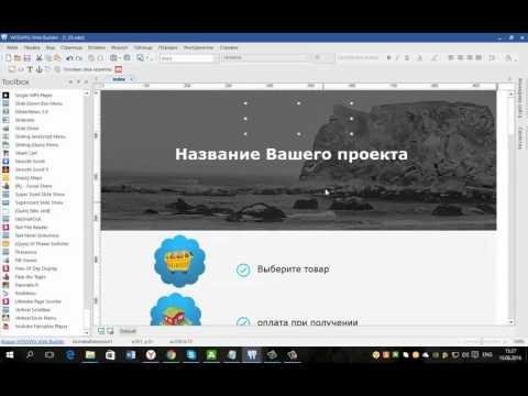 кнопки соцсетей для  WYSIWYG WEB BUILDER 11