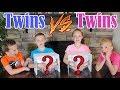 Twin Boys vs Twin Girls WHAT'S IN THE BOX CHALLENGE! Ninja Kidz TV and Kids Fun TV Together!