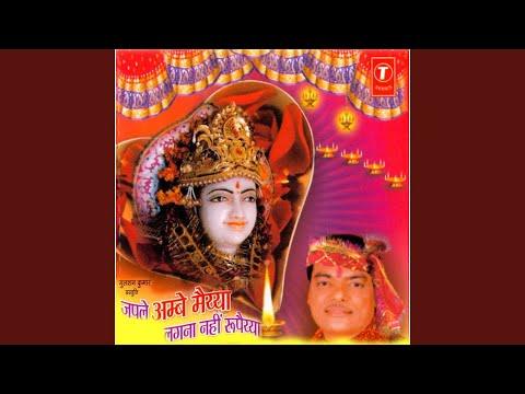 Mera Dil To Deewana Ho Gaya Maa