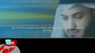 Meshary Al-'Afasy (مشاري العفاسي) : Agheebo (أغيب)