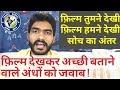 Padmavati full movie Review | What's wrong in padmavati movie By Rahul Arya Mp3