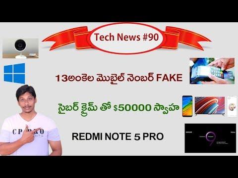 Tech News telugu # 90 : 13 digit phone number, Redmi note 5 pro