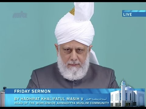 Urdu Khutba Juma 12th April 2013 - Islam Ahmadiyya