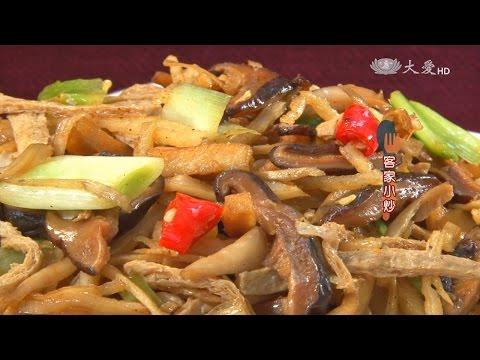 現代心素派-20150313 香積料理 - 客家小炒、滷杏鮑菇 - 在地好美味 - 十方素食 - 國民便當
