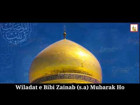 JASHAN e Wiladat Janab e Zainab s.a 1439 Hijri| 2018